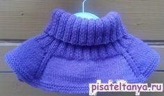 Манишка детская спицами Loom Knitting, Baby Knitting, Knitting Patterns, Crochet Patterns, Knitted Hats, Crochet Hats, Knit Vest, Neck Warmer, Baby Items