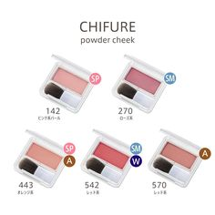 Pin on cosmetics Golden Ring, Summer Colors, Face And Body, Makeup Tips, Blush, Eyeshadow, Hair Beauty, Make Up, Cosmetics