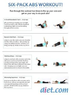 Ab workout https://www.facebook.com/howtoreducecellulite/app_115462065200508