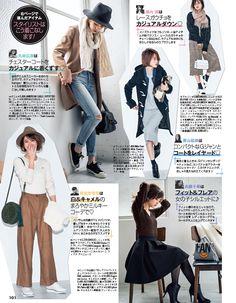 DHOLIC、ミラオーウェン…安くてガチで使える!かわいいブランド5つ - Woman Insight | 雑誌の枠を超えたモデル・ファッション情報発信サイト