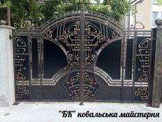 Grill Gate Design, Steel Gate Design, Front Gate Design, Main Gate Design, Door Gate Design, House Gate Design, Metal Gates, Wrought Iron Gates, Front Gates