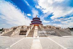 Stock Photo : Temple of Heaven