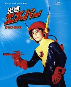 Kousoku Esper Dvd-Box