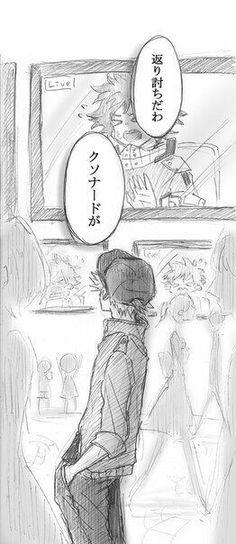 KatsuDeku / Bakugou Katsuki / Midoriya Izuku / Boku no hero académia 4/4