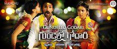 Free Telugu Movie: Gundello Godari — Spuul