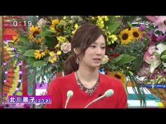 笑っていいとも 北川景子がテレフォンショッキング出演 20131010 テレフォン Keiko Kitagawa Waratte Iitomohttp://blogs.yahoo.co.jp/heechan_blog/40389239.html#40389239