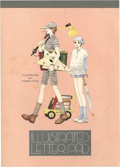 商品画像 Old Anime, Manga Anime, Aesthetic Art, Aesthetic Anime, Manga Covers, Manga Drawing, Shoujo, Illustration Art, Illustrations