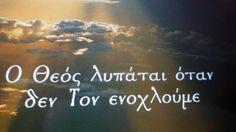 Αγάπη είναι...   η όμορφιά της ψυχής!!!!!!!!! Ο Θεός μας δίνει αυτή την ομορφιά στη ζωή μας!!!!!!!!! Orthodox Christianity, Greek Quotes, Christian Faith, Picture Quotes, Prayers, Religion, Neon Signs, Sayings, Words