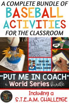 Get ready for a GRAND SLAM when it comes to baseball activities for the classroom with this bundle of cross-curricular resources!  Click on the link to discover the ease of incorporating a World Series themed STEM or STEAM challenge, place value, reading comprehension, technology, and SO much more into your lesson plans!  Teaching has never been so much fun!