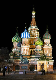 The Cathedral of Vasily the Blessed, aka Saint Basil's Cathedral, Red Square in Moscow, Russia.
