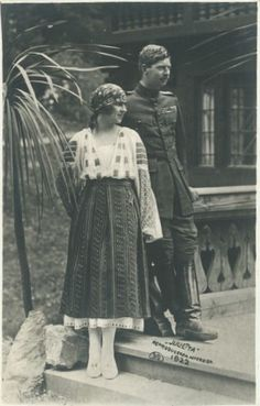 Kronprinz Carol von Rumänien mit, Crown Prince of Romania by Miss Mertens Old Photos, Vintage Photos, Romanian Royal Family, Little Paris, Folk Embroidery, Prince, World War One, Character Design References, Historical Pictures