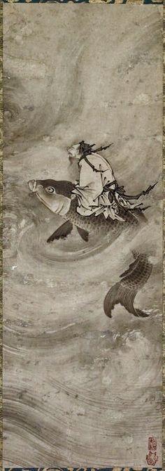 """Immortal Riding on a Carp"" (ca. 1600). Japan, Edo period (ca. 1615-1868). Hanging Scroll, Ink on Paper. clevelandart.org."