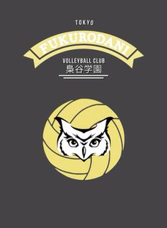 Fukuridani high school volleyball club poster