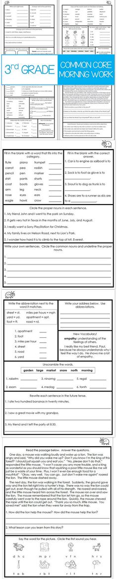 Here's a great way for your students to practice the CCSS related to ELA.  This bundle includes 180 worksheets, loaded with reading passages, analogies, grammar and phonics practice, sight word and vocabulary practice, rhyming, alphabetical order, syntax, writing, and much more!  An answer key, year long calender, and common core information is also included!