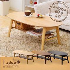 棚付き脚折れ木製センターテーブル【-Lokon-ロコン】(丸型ローテーブル)ポイント【楽天市場】