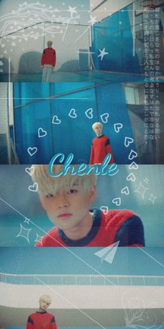 Nct Chenle, 22 November, Cute Backgrounds, Our President, Words To Describe, Wallpaper Pictures, K Pop, Nct Dream, Nct 127