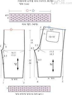 Materiales gráficos Gaby: Costura fácil : Pantalones para niños incluye 4 modelos y patrones gratis Dress Paterns, Kids Dress Patterns, Baby Patterns, Sewing Patterns, Mens Shirt Pattern, Pants Pattern, Sewing Shorts, Bodice Pattern, Kids Pants