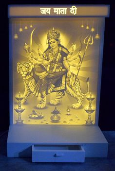 Corian wall hanging led backlit temple with corian engraving by cnc machine - Shopinterio Aum Namah Shivaya, Corian Sheet, Corian Material, Mandir Design, Pooja Room Door Design, Hindu Dharma, Puja Room, Durga Goddess, Room Doors