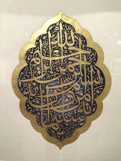 :::: PINTEREST.COM christiancross :::: إنه من سليمان وإنه بسم الله الرحمن الرحيم
