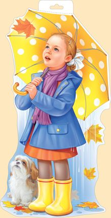 Империя Поздравлений -  - Fall Arts And Crafts, Watercolor Paintings For Beginners, Blue Nose Friends, Autumn Illustration, Baby Painting, Walking In The Rain, Fall Wallpaper, Christmas Sewing, Autumn Art