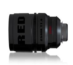 RED PRO PRIMES 25