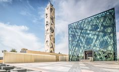 10 Modern Mosques From Around the World - Destination KSA Indian Architecture, Contemporary Architecture, Mosque Architecture, Sacred Architecture, Religious Architecture, Architecture Awards, Architecture Design, Landscape Architecture, Islamic World