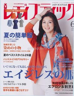 Lady boutique 6 14 by Pennie Annie - issuu Japanese Sewing, Japanese Books, Sewing Clothes, Doll Clothes, Clothing Patterns, Sewing Patterns, Sewing Magazines, Modelista, Make Your Own Clothes