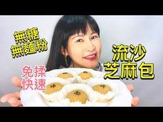 Chinese Dumplings, Personal Care, Self Care, Personal Hygiene
