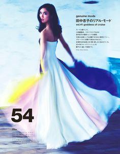 tao-okamoto-by-mitsuo-okamoto-for-numc3a9ro-tokyo-73-january-february-2014.jpg (1598×2048)