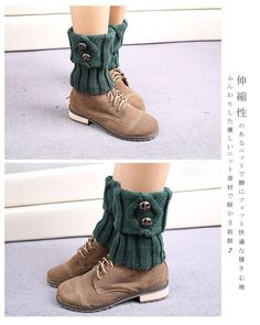 即納 レッグウォーマー 靴下 極温 ブーツカバー 足首ウォーマー ざっくりケーブル編み ングブーツショートブーツ ブーティ冷え症解消