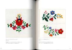 Kawaii-Hungarian-Embroidery-Japanese-Craft-Book