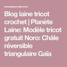 Blog laine tricot crochet | Planète Laine: Modèle tricot gratuit Noro: Châle réversible triangulaire Gaïa