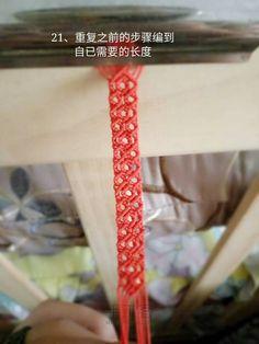 小菱形编绳戒指 第21步