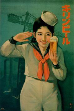 キリンビール、1933年 画家/多田北烏