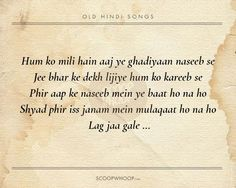 20 Beautiful Verses From Old Hindi Songs That Are Tailor-Made Advice For Our Generation Best Lyrics Quotes, Old Song Lyrics, Love Song Quotes, Cool Lyrics, Music Quotes, Funny Quotes, Book Quotes, Beautiful Verses, Beautiful Lyrics