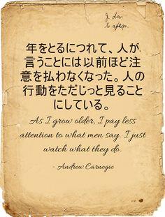 年をとるにつれて、人が言うことには以前ほど注意を払わなくなった。人の行動をただじっと見ることにしている。 As I grow...