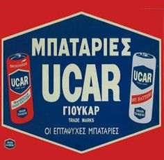UCAR batteries Vintage Advertising Posters, Vintage Advertisements, Vintage Labels, Vintage Ads, Old Greek, Retro Ads, 80s Kids, Vintage Magazines, Do You Remember