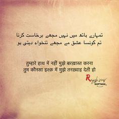 Hindi Shayari Love, Sufi Quotes, Gulzar Quotes, Attitude