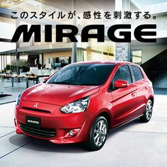 MIRAGE MITSUBISHI CAR Mitsubishi Mirage, Mitsubishi Motors, Cars And Motorcycles, Japan, Technology, Products, Autos, Tech, Japanese Dishes