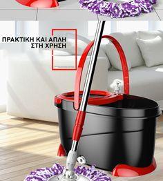 Περιστρεφόμενη σφουγγαρίστρα Spin Mop Diamandino | diamandino.gr