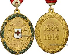 Austro-Hungary - Red Cross decoration of Honour - first grade Austrian Empire, Crosses Decor, Austro Hungarian, Red Cross, Wwi, Awards, Christmas Ornaments, History, World