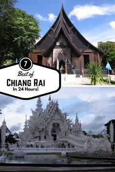 We had just 24 hours in the beautiful Chiang Rai, Thailand and yet we managed to see all of the top attractions without feeling rushed. Want to know the route we followed? Click on pin to find out.