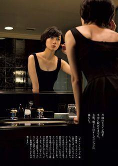 Haru / 波瑠 on Weekly Playboy Japanese Beauty, Japanese Girl, Asian Beauty, Japanese Goddess, Prity Girl, Ga In, Asian Woman, Fashion Art, Cute Girls