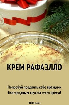 The most delicate creamy dessert for those who want to … – Recipes Biscuit Recipe, Baking Recipes, Cake Recipes, Dessert Recipes, Snack Recipes, Sweet Sauce, Russian Recipes, Cream Recipes, Breakfast