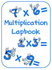Multiplication Facts FREE Lapbook