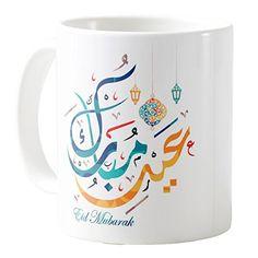 AquaSakura  Eid Mubarak for Muslim Community Festival Eid  Arabic Islamic  11oz Ceramic Coffee Mug Tea Cup *** Click for Special Deals #IslamicThings Umrah Mubarak, Eid Mubarek, Eid Al Fitr, Sublimation Mugs, Mug Designs, Ramadan, Muslim, Tea Cups, Coffee Mugs