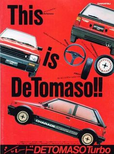 「グッとくる自動車広告 (1980年代前半 ダイハツ、スズキ、スバル、いすゞ編)」チョーレルのブログ記事です。自動車情報は日本最大級の自動車SNS「みんカラ」へ!
