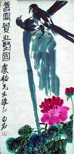 Fortunate joy in sturdy喜樂於富貴之堅固 by 齊白石 Qi BaiShi's Paintings (1864-1957)
