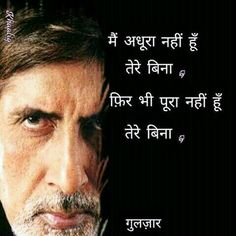 Good Night Hindi Quotes, Hindi Quotes On Life, Love Hurts Quotes, New Love Quotes, Best Love Lines, Beautiful Lines, Amitabh Bachchan Quotes, Illusion Quotes, Hindi Shayari Love