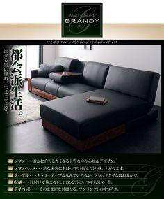マルチソファベッド【GRANDY】グランディ デイベッドタイプ クーポンコード:ANYTIME11%OFF